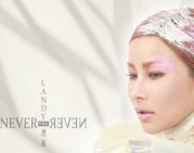 Music 全球首播 溫嵐「Never Say Never」