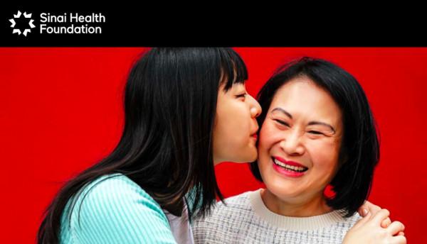 西乃山醫療中心加拿大中文電台直播籌款活動