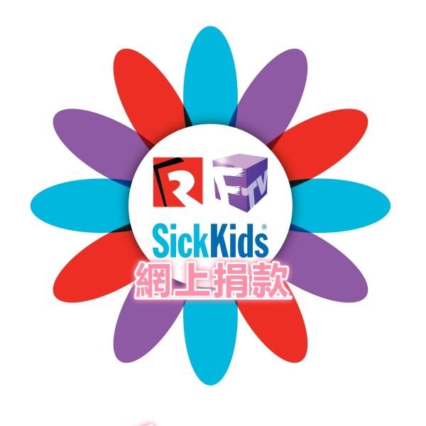 SickKids Online Donation