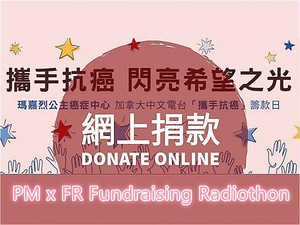 2020 PM Radiothon online